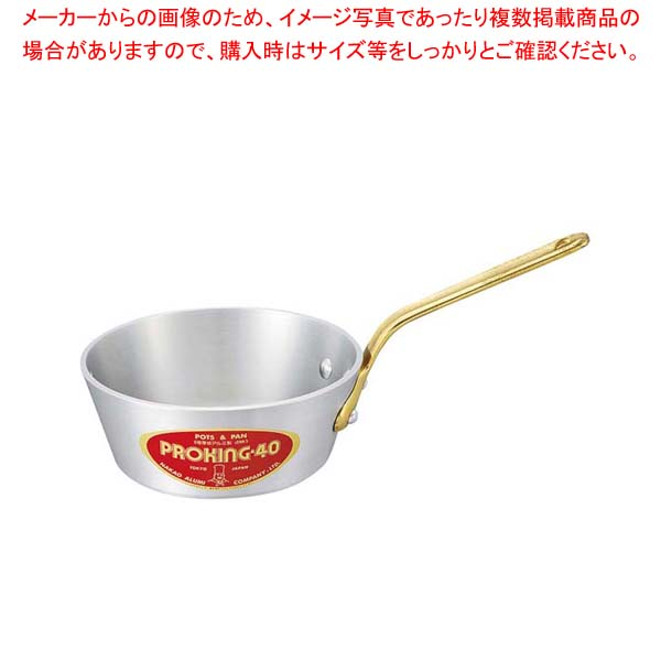 【まとめ買い10個セット品】 アルミ プロキング テーパー鍋(目盛付)30cm sale