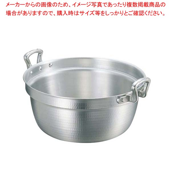 【まとめ買い10個セット品】 【 即納 】 アルミ キング 打出 料理鍋(目盛付)42cm