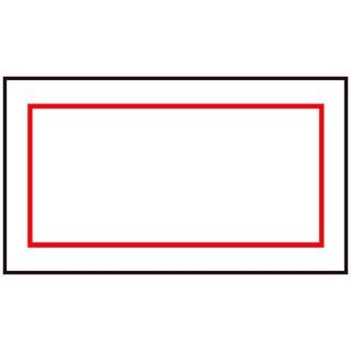 【まとめ買い10個セット品】 ハンドラベルSA用(1500枚×10組)SA-3 無地 赤枠