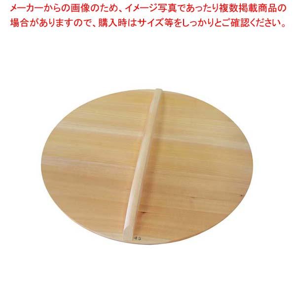 【まとめ買い10個セット品】 EBM さわら 木蓋 45cm(ギョーザ鍋42cm用蓋兼用)【 鍋全般 】