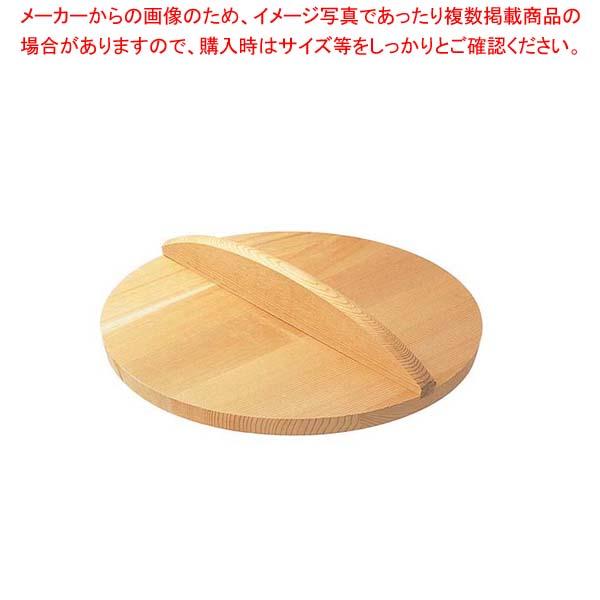 【まとめ買い10個セット品】 EBM さわら 木蓋 48cm(ギョーザ鍋45cm用蓋兼用)