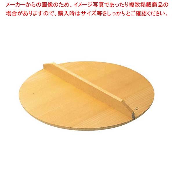 【まとめ買い10個セット品】 EBM スプルス 木蓋 60cm【 鍋全般 】