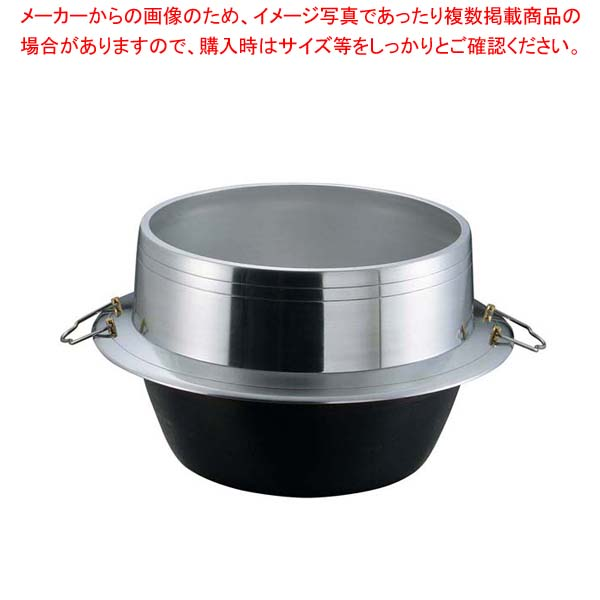 【まとめ買い10個セット品】 アルミイモノ 豊年釜(カン付)34cm【 炊飯器・スープジャー 】