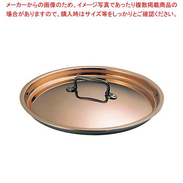 【まとめ買い10個セット品】 マトファー/ブウジャ 鍋蓋 3650-18cm ステン/銅【 ガス専用鍋 】