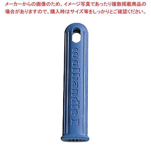 【まとめ買い10個セット品】 フライパン用 クールハンドル 大 3009【 フライパン 】