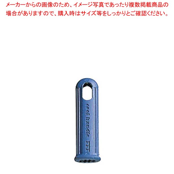 【まとめ買い10個セット品】 フライパン用 クールハンドル 小 3011【 フライパン 】
