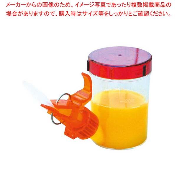 【まとめ買い10個セット品】 介助用食器 らくらくゴックン スープ・お茶用【 福祉・養育用品 】