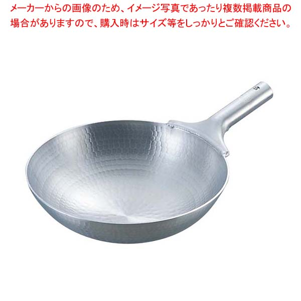 【まとめ買い10個セット品】 アルミ 打出 中華片手鍋 27cm【 鍋全般 】