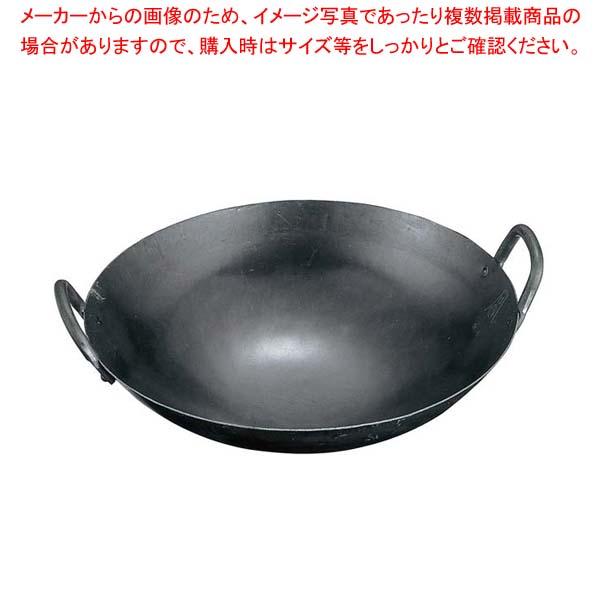 【まとめ買い10個セット品】 山田 鉄 打出 中華両手鍋 42cm(板厚1.2mm)【 鍋全般 】