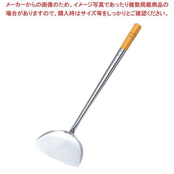 【まとめ買い10個セット品】 リス 18-0 木柄 中華ヘラ 大(幅135)
