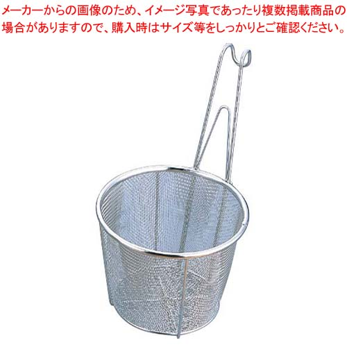 【まとめ買い10個セット品】 BK 18-8 共柄 平底 うどん揚(11メッシュ)大(φ173)