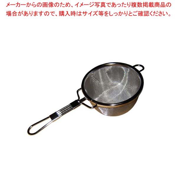 【まとめ買い10個セット品】 EBM 18-8 ダブルアミ ストレーナー(茶漉兼用)小 φ100【 スープこし 】