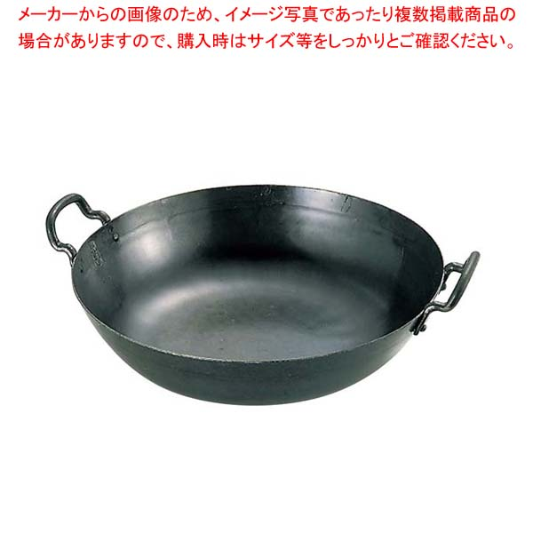 【まとめ買い10個セット品】 山田 鉄 打出 揚鍋 30cm(板厚1.6mm)