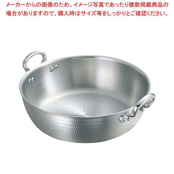 【まとめ買い10個セット品】 【 即納 】 アルミ 打出 揚鍋 42cm(板厚3.3mm)