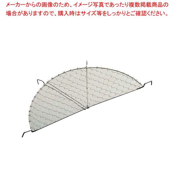 【まとめ買い10個セット品】 EBM 半月型 天ぷらアミ 27cm(30cm用)【 ギョーザ・フライヤー 】