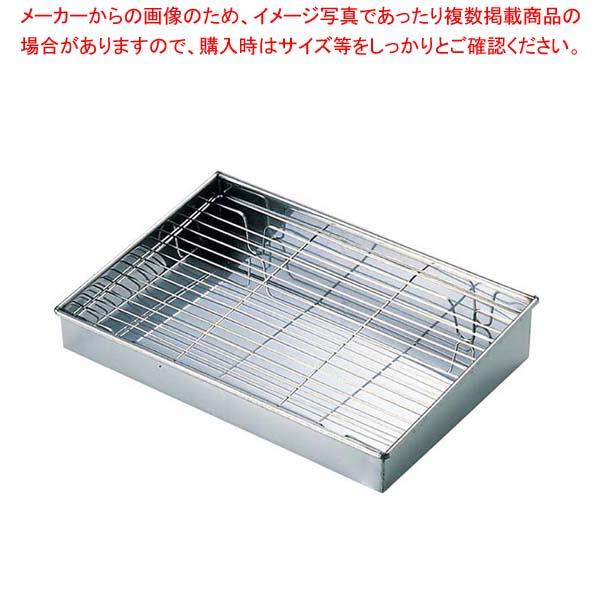 【まとめ買い10個セット品】 EBM 18-0 角天台 小(335×240)【 ギョーザ・フライヤー 】
