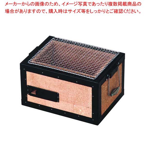 炭用バーベキューコンロ BQ-8F号(2~4人用)