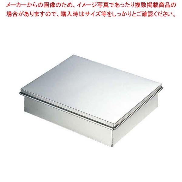【まとめ買い10個セット品】 EBM 18-8 蓋付バット 豆大【 ストックポット・保存容器 】