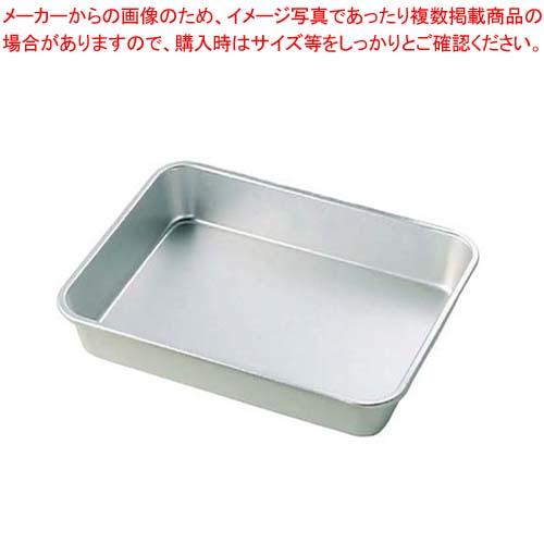 【まとめ買い10個セット品】 アルマイト 深バット 3取【 ストックポット・保存容器 】