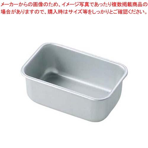 【まとめ買い10個セット品】 アルマイト N型 深バット 2号(200×130×80)【 ストックポット・保存容器 】