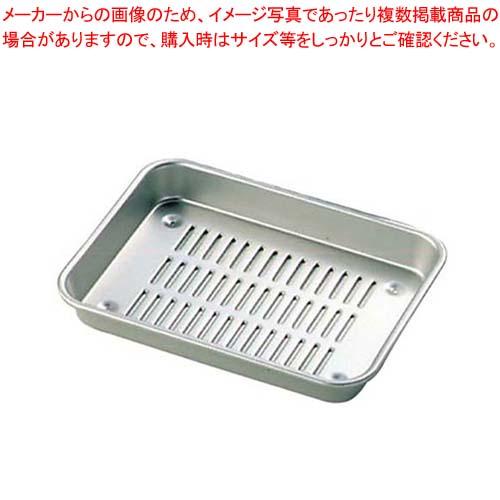 【まとめ買い10個セット品】 アルマイト N型 水切バット 22号(260×190×30) 【 業務用 バット 水切り 】
