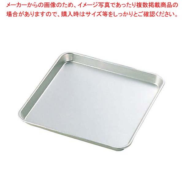 【まとめ買い10個セット品】 アルマイト 角盆 36cm