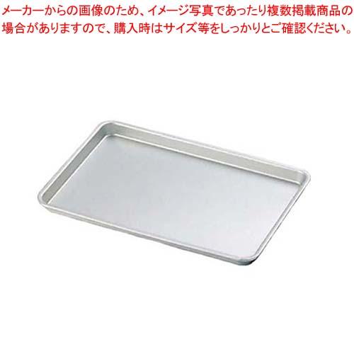 【まとめ買い10個セット品】 アルマイト ケーキ盆 大大(418×307)