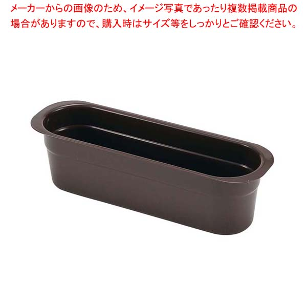 【まとめ買い10個セット品】 キャンブロ バスボックス 4インチ 415CBP(131)【 バスボックス・洗浄ラック 】