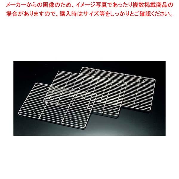 【まとめ買い10個セット品】 EBM 18-8 PP番重用 コンテナーアミ(食品用・枠線φ4mm)小・#150【 運搬・ケータリング 】