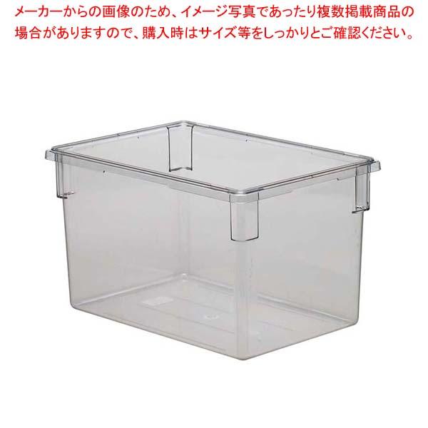 キャンブロ フードストレイジボックス 182615CW(135)【 ストックポット・保存容器 】