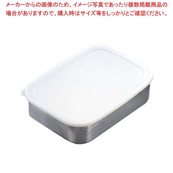 【まとめ買い10個セット品】 18-8 キッチンバット 密閉蓋付 大(315×220×77)【 ストックポット・保存容器 】