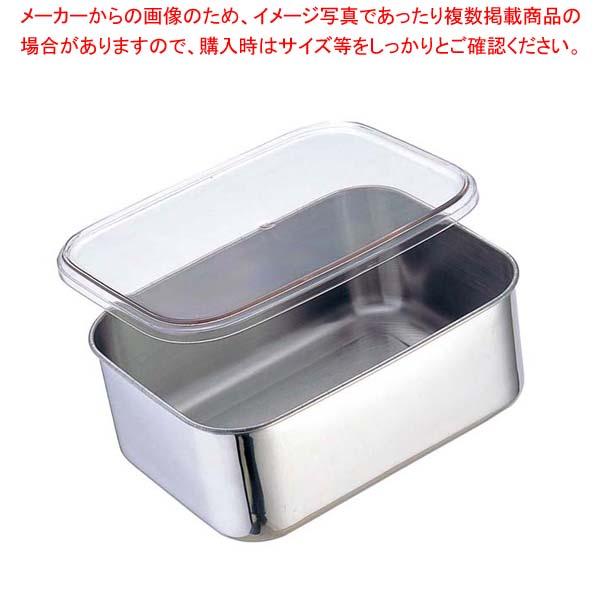【まとめ買い10個セット品】 18-8 深型 キッチンバット AS蓋付 中 265×195×105【 ストックポット・保存容器 】