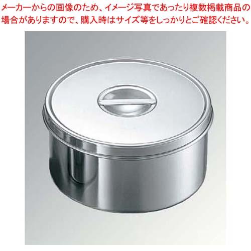【まとめ買い10個セット品】 EBM 18-8 丸型 調味料入(つまみ付)16cm【 ストックポット・保存容器 】