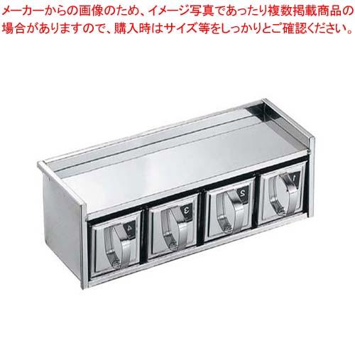 【まとめ買い10個セット品】 EBM 18-8 引出式 ヤクミ入 1段4ヶ入