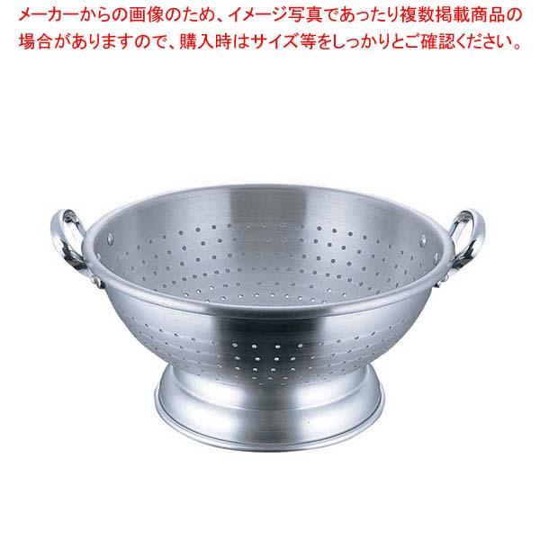 【まとめ買い10個セット品】 アルミ コランダーボール 36cm【 水切り・ザル 】