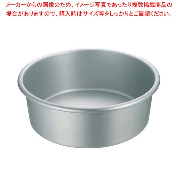 アルマイト タライ 51cm【 ボール・洗い桶 】