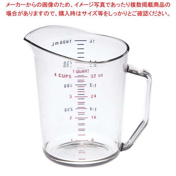 【まとめ買い10個セット品】 キャンブロ 計量カップ 100MCCW(135)1L 【 メジャーカップ 計量カップ 計量容器 業務用】