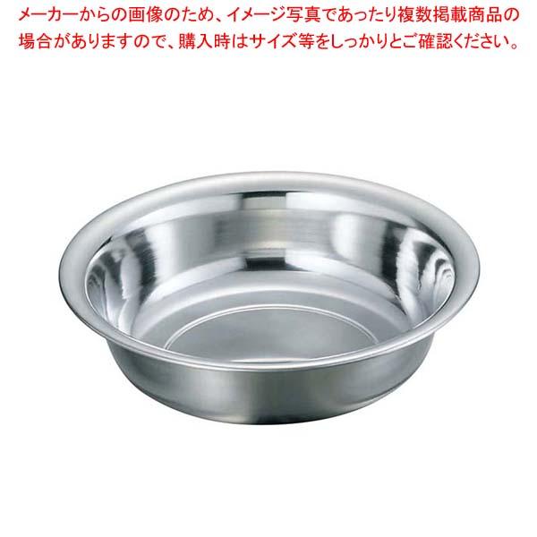 【まとめ買い10個セット品】 モモ 18-0 洗面器 29cm【 清掃・衛生用品 】