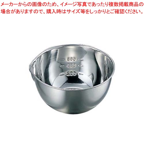 【まとめ買い10個セット品】 18-8 目盛付 片口ボール 小(φ150)