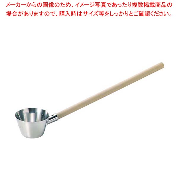 【まとめ買い10個セット品】 K 18-8 調理杓子 小(φ80)180cc【 給食用スパテラ・すくい網・ひしゃく 】