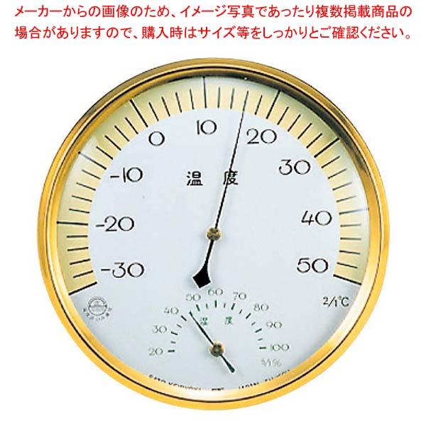 【まとめ買い10個セット品】 ハーモニー 温湿度計(φ150)【 温度計 】