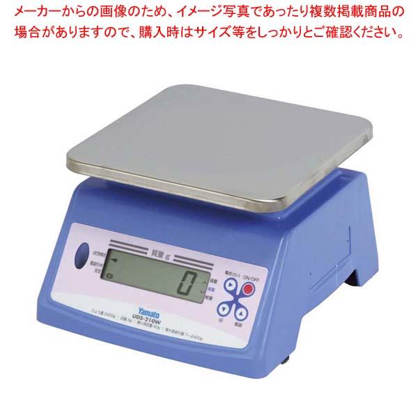【まとめ買い10個セット品】 ヤマト デジタル 防水型 上皿自動秤 UDS-210W 20kg【 ハカリ 】