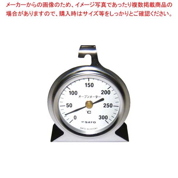 【まとめ買い10個セット品】 SATO 調理用温度計 No.1726 オーブンメータ【 温度計 業務用 クッキング温度計 】