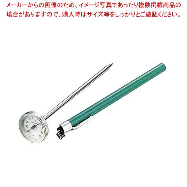 【まとめ買い10個セット品】 ポケットバイメタル 温度計 200℃【 温度計 】