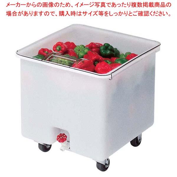 キャンブロ カムクリスパー(野菜容器)CC32(148)【 棚・作業台 】