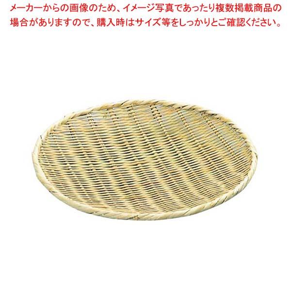 【まとめ買い10個セット品】 竹 盆ザル 27cm【 水切り・ザル 】