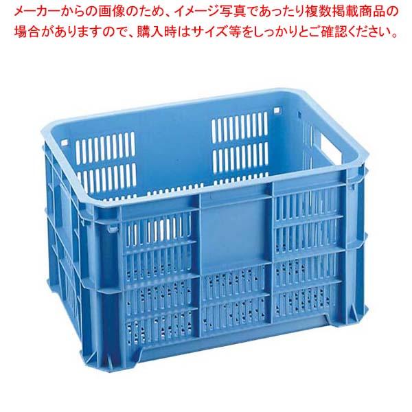 【まとめ買い10個セット品】 コンテナー MB-20F BL PP製【 運搬・ケータリング 】