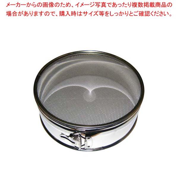 【まとめ買い10個セット品】 18-8 ワンタッチ 裏漉セット 31cm 9メッシュ