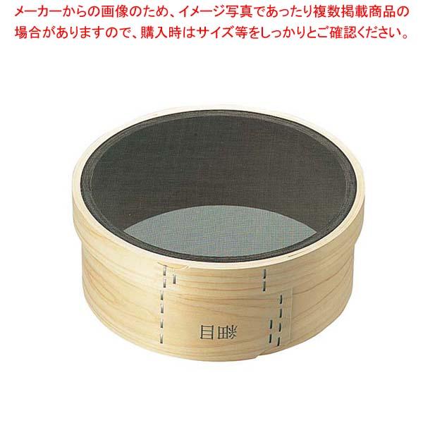 【まとめ買い10個セット品】 木枠 裏漉 代用毛 細目(24メッシュ)6寸(18cm)【 うらごし・粉ふるい 】