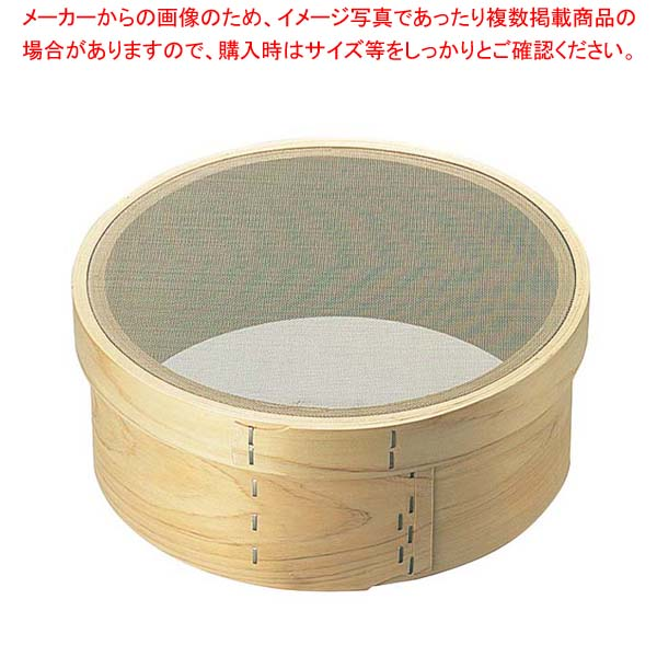 【まとめ買い10個セット品】 木枠 裏漉 ステン張 荒目(14メッシュ)尺1(33cm)【 うらごし・粉ふるい 】
